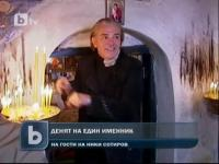 Николай Сотиров пали свещ за Никулден в кладнешкия манастир