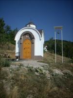 Св. Георги Победоносец