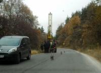 Сондата по пътя преди село Кладница