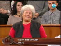 """Пена Миланова от Кладница в студиото на """"Съдебен спор"""""""