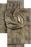 Символът на селото