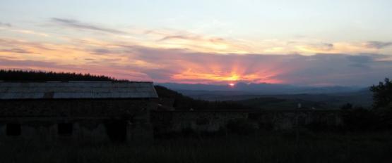 Залез видян от село Кладница